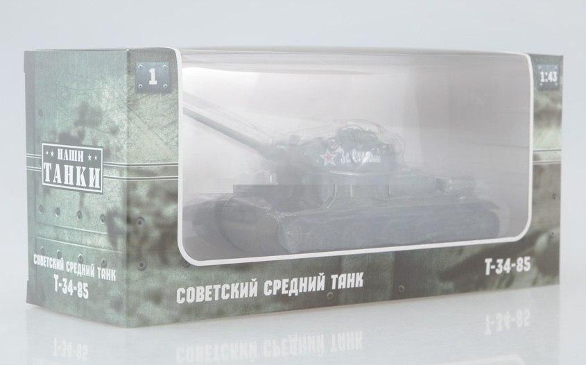 """""""Наши танки"""". Масштаб 1/43 АНОНС! AhzMFp8YlyU"""