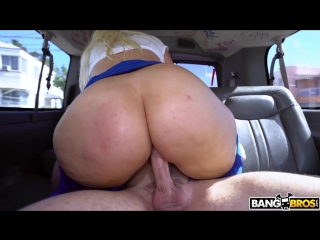 Alexis_Andrews_-_Big_Booty_Stripper_Takes_The_Ride__Amateur__Big_Ass__Big_Booty__Blonde__Doggystyle__Facial__Riding__1