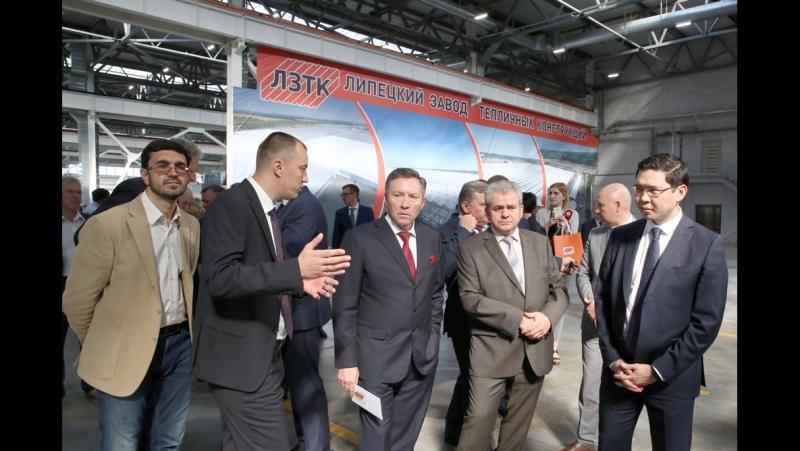 Олег Королев Липецкая область продолжает выполнять поставленную Президентом страны задачу по импортозамещению олегкоролев л
