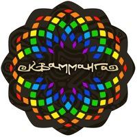 Логотип КВАММАНГА