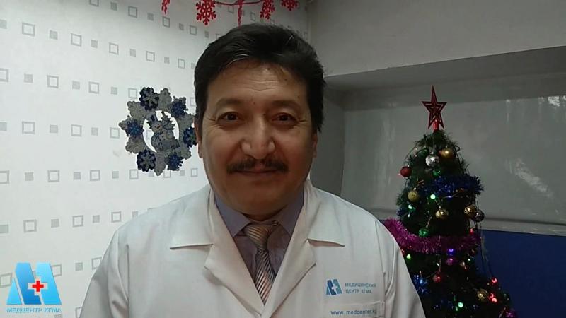Поздравление врачей Медцентра КГМА с Новым годом