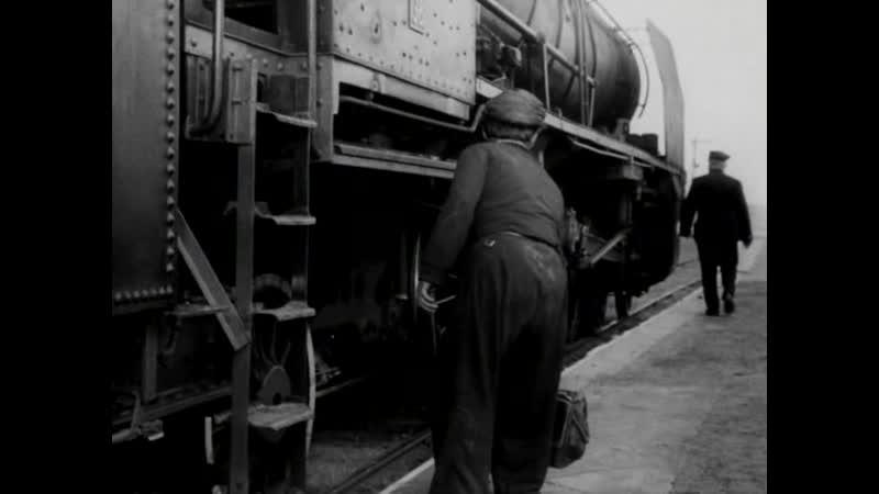 Человек на рельсах Czlowiek na torze 1956 Режиссер Анджей Мунк