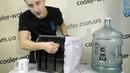 Кулер для воды EcoTronic H2-TN.Настольный куллер нагревкомнатная.ЭкоТроник h2tn-Cooler-Water