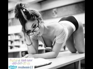 #Помочь с решением заданий #ЕГЭ #Математика #Физика #Репетитор