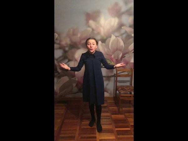 Онлайн конкурс ЖК Джаппуева Лейла