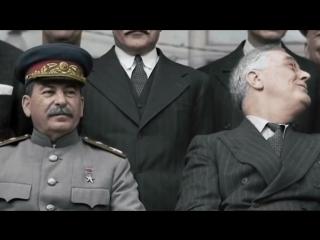 И.В.Сталин в Иране (Тегеранская конференция 1943 г.), документальные кадры HD108