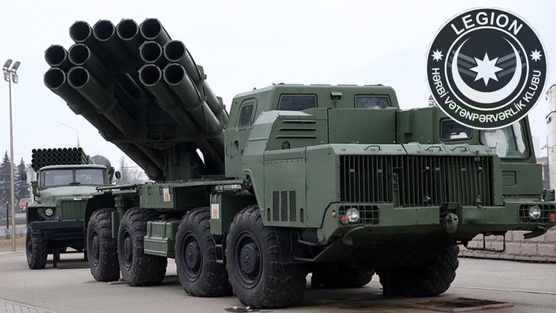 Azərbaycan Ordusunun Reaktiv Yaylım Atəş Sistemləri – BM-30 SMERÇ