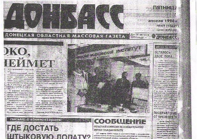 28 марта 2019 — «Новости Новороссии» , Боевые Сводки от Ополчения #ДНР и ЛНР
