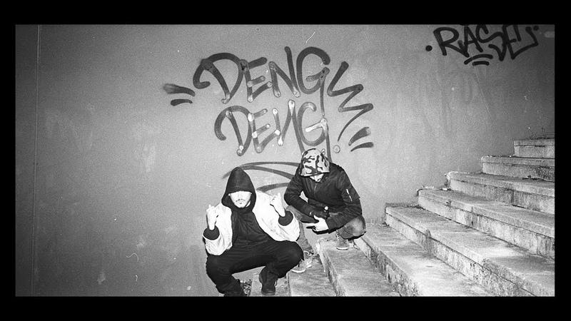 Ensi DENG DENG feat Patrick Benifei
