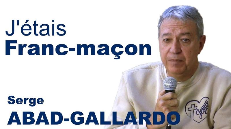 J'étais fanc maçon Serge Abad Gallardo