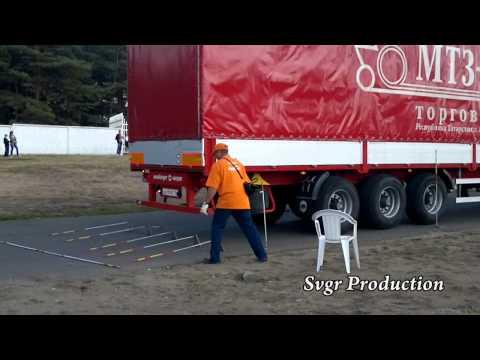 Асмап профи 2011 Набережные Челны