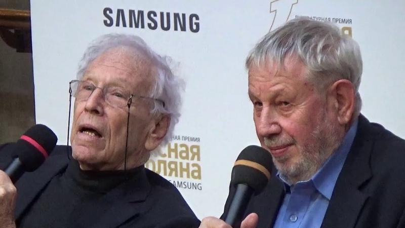 Пресс конференция Амос Оз и Виктор Радуцкий на Ясной Поляне 2018