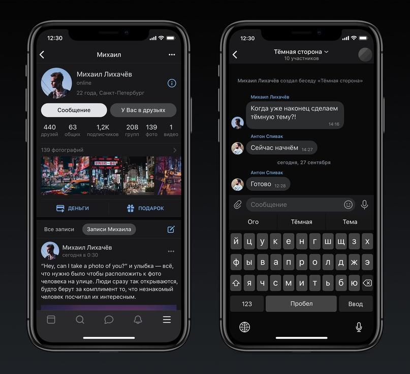 Скачать vk coffee 7. 91 beta на android market-mobi.
