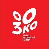Логотип 3Ко Интерактивный театр Ижевск