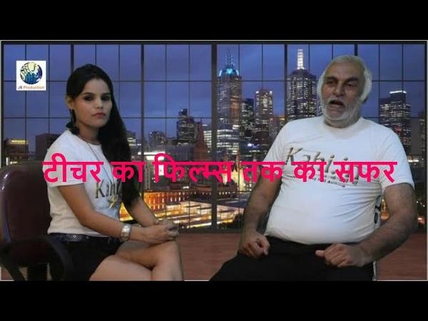 आप की जीवनी | Series 01 Your Biography Rampal Singh | Kinjal,J8 Production,bollywood celerity
