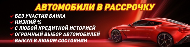 Pochtabank ru mas онлайн заявка кредитная