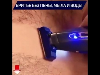 Micro touch solo мужской триммер 🔥