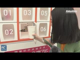 Робот готовит вкусный молочный чай в Ханчжоу!