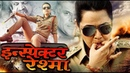 Inspector Reshma HD Bollywood Hindi Superhit Movie Sangeeta Bhonsale Bindu Kamat And Neeta