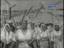 Марш женских бригад из к/ф Богатая невеста, 1937 г.