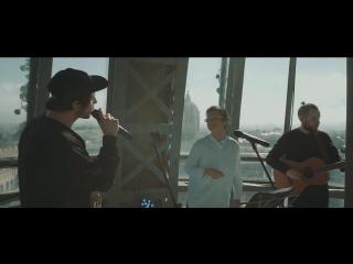 Pravada feat. светлана сурганова – «город»