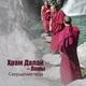 Buddhist Meditation Music Set - Красивая душа