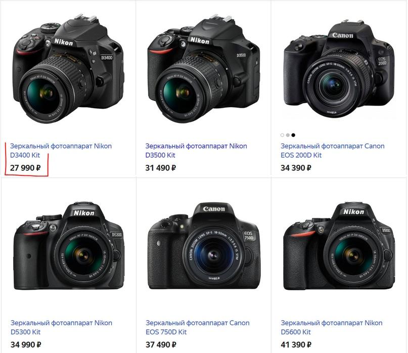 Думаю победитель и так поятно кто, Canon ничем не лучше но на 5000р дороже, и снимает чуть хуже.