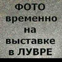 Дюсупов Рустам