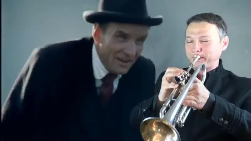 соло на трубе Эдуард Тимершин