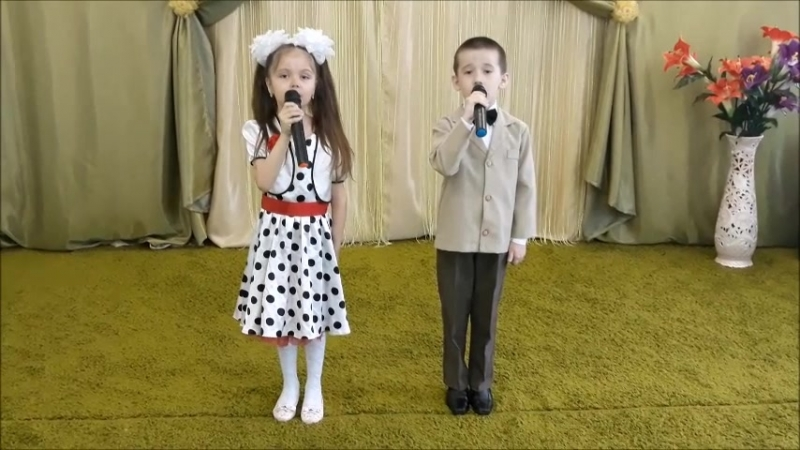 Тынычлык турында жыр(Гульфия Шакирова сузлэре,Рима Шакирова музыкасы)