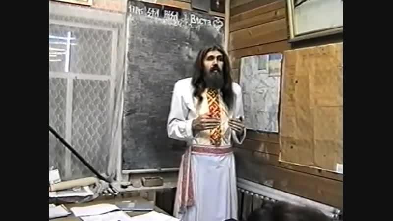 Александр Хиневич Семинар по древнейшей истории мира и Сибири 1999 05 24 1 из 5