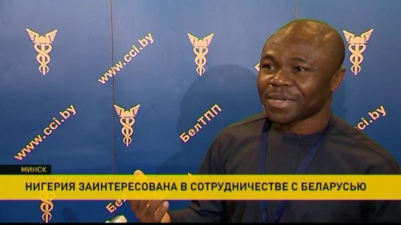 Нигерия заинтересована в сотрудничестве с Беларусью