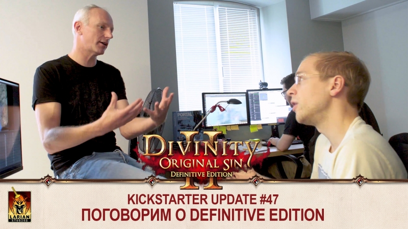 Larian Studios: Kickstarter Update 47 - Поговорим о Definitive Edition