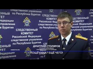 Это монтаж! - директор БурНИИСХа прокомментировал нападение на журналиста