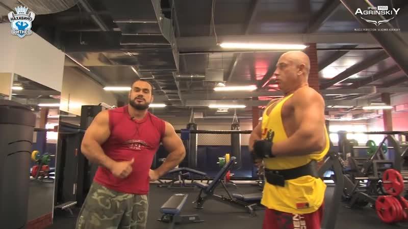 Силовая тренировка спины от Владимира Агринского