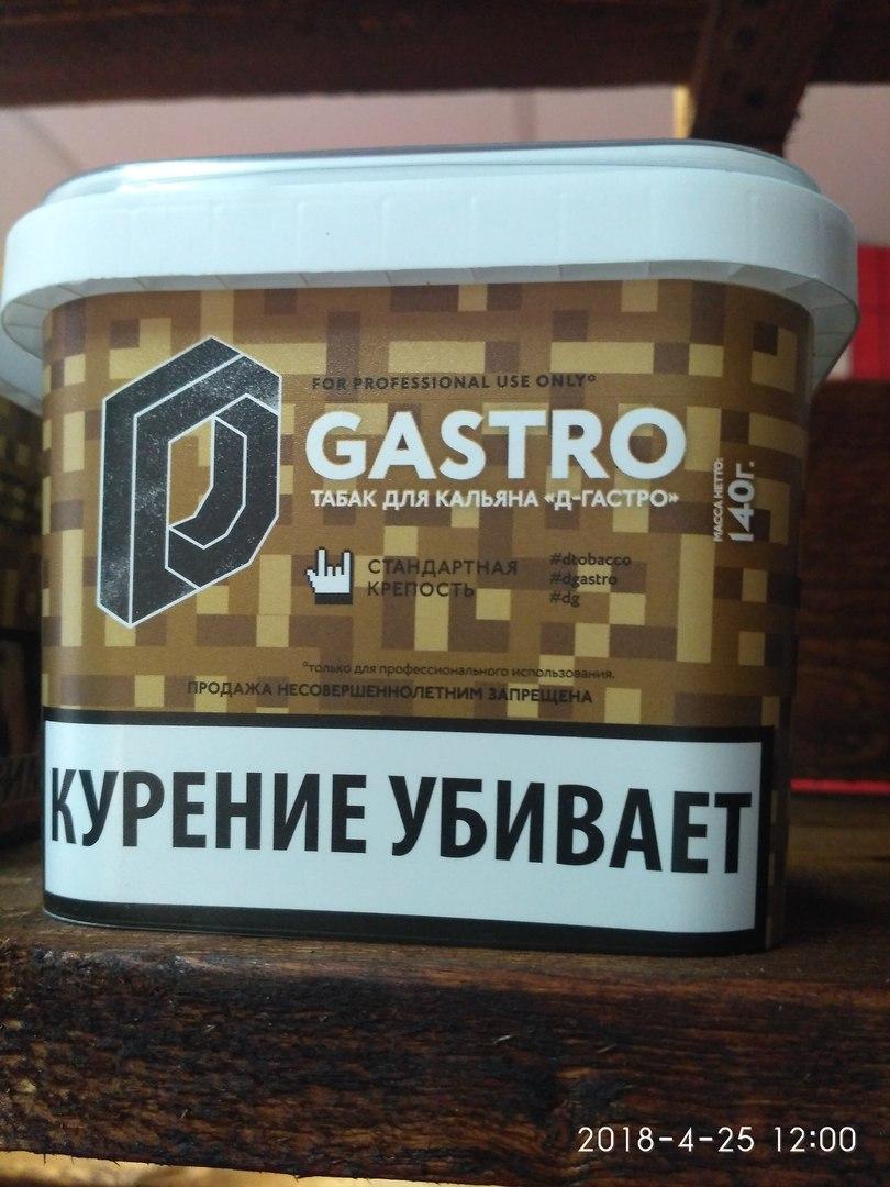 Табак для кальяна ижевск оптом продавец табачных изделий липецк