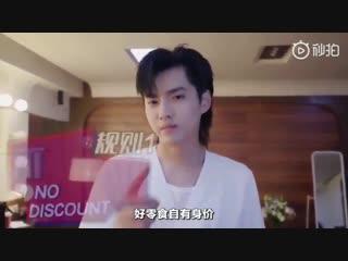 190107 Wu Yi Fan @ Bestore Weibo Update