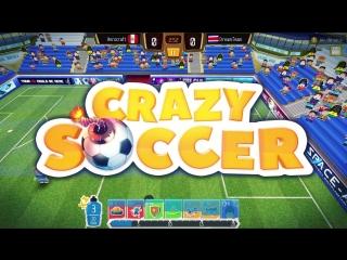 Crazy soccer release trailer