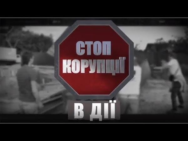 Родинні статки мера Чорноморська Валерія Хмельнюка