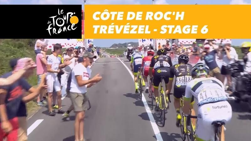 Côte de Roc'h Trévézel Stage 6 Tour de France 2018