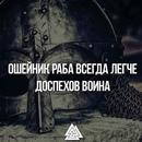 Личный фотоальбом Глеба Левковича