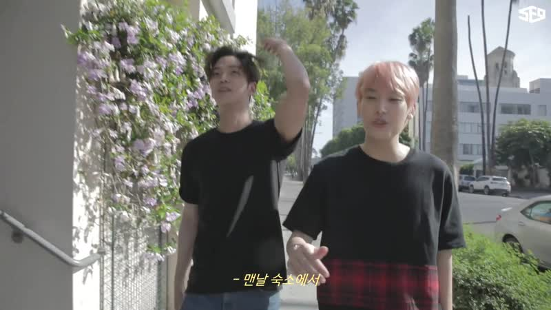 [SF9s Travelog] IN SEONG RO WOON in K-TOWN