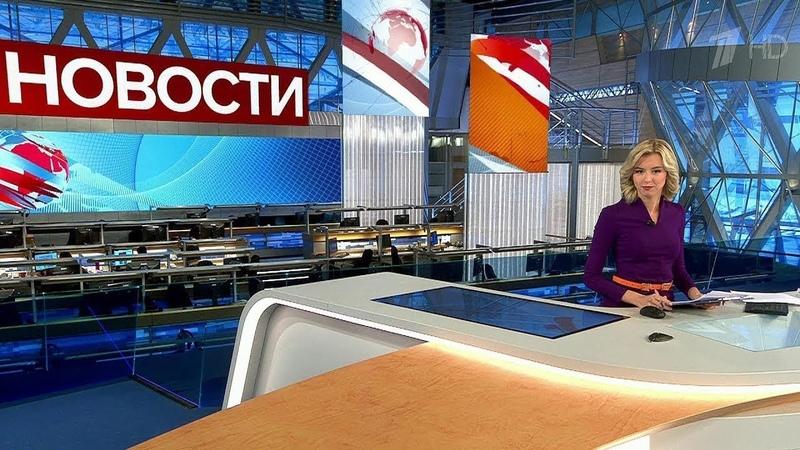 НОВОСТИ 24 05 2019 12 00 первый канал новости 1канал Новости сегодня новости дня