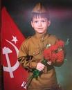 Максим Полуночкин - Москва,  Россия