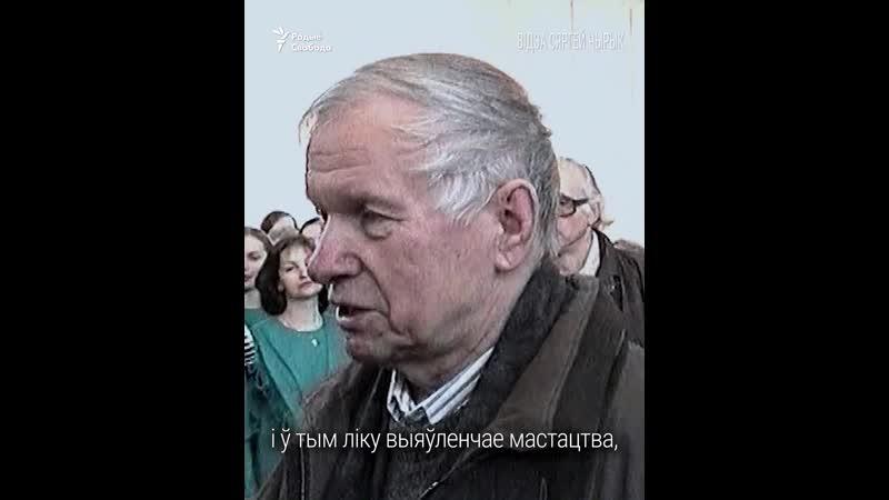 Рэдкія кадры прамовы Васіля Быкава