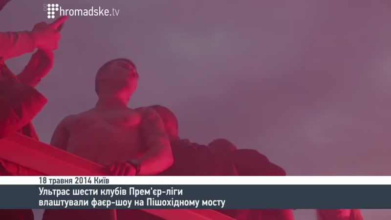 Возстаніе въ Малороссіи 2014 Секта украинствующихъ Кіевъ 5 18 мая 2014