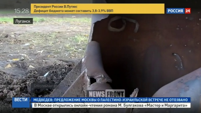 Новости на Россия 24 • В Луганске взорвана Звезда Победы