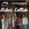 14.09 - Ashes Collide - Zal (С-Пб)