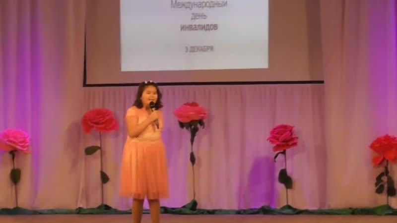 Баймурзина Лилия - «Бахет осон» (Слова и музыка Г. Ишкуватовой)