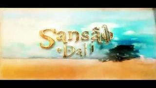 Sansão e Dalila Capítulo 07 - Vídeo Dailymotion